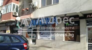 Магазин, Варна, Лятно кино Тракия, 475207, Снимка 1