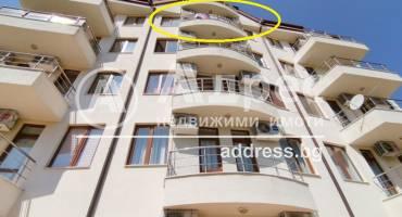 Двустаен апартамент, Сандански, 450208