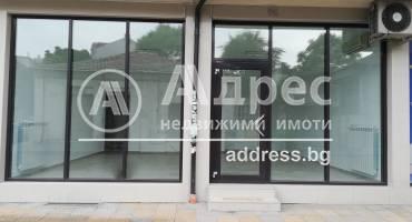 Магазин, Пловдив, Кършияка, 516211, Снимка 1