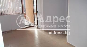 Офис, Сливен, Център, 289214, Снимка 3