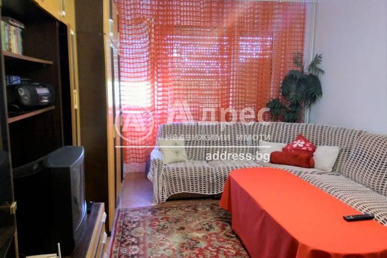 Двустаен апартамент, Ямбол, Георги Бенковски, 458214, Снимка 1