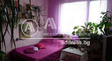 Тристаен апартамент, Ямбол, 283215, Снимка 1