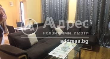 Тристаен апартамент, Димитровград, 496216, Снимка 1