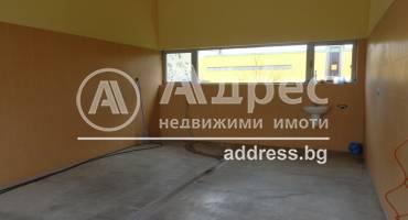 Цех/Склад, Ямбол, Промишлена зона, 246221, Снимка 14