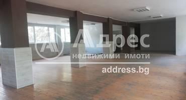 Магазин, Хасково, Дружба 1, 337221, Снимка 1