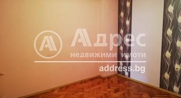 Офис, София, Център, 453223, Снимка 1