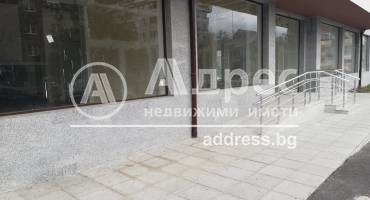 Магазин, София, Редута, 470223, Снимка 1