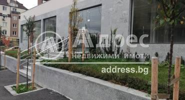 Магазин, София, Редута, 470223, Снимка 2