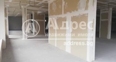 Магазин, София, Редута, 470223, Снимка 5