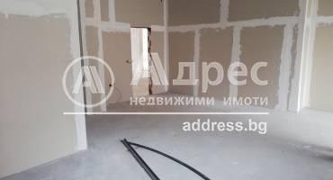 Магазин, София, Редута, 470223, Снимка 6