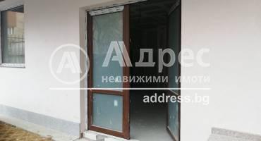 Магазин, София, Редута, 470223, Снимка 7