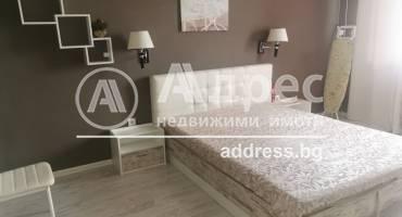 Тристаен апартамент, Бургас, Братя Миладинови, 526226, Снимка 1