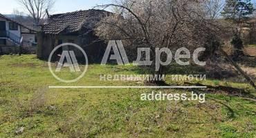 Къща/Вила, Михалци, 155227, Снимка 1
