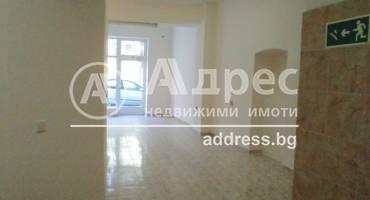 Магазин, Варна, Център, 231227, Снимка 3