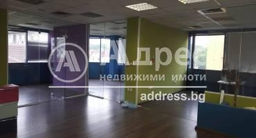 Офис, София, Център, 304227, Снимка 1
