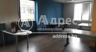 Офис, София, Център, 304227, Снимка 3