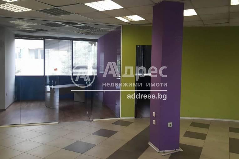 Офис, София, Център, 304227, Снимка 4