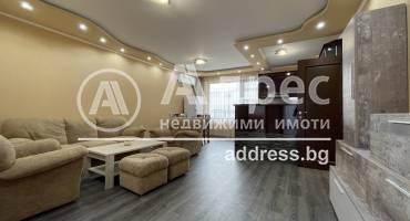 Тристаен апартамент, Пловдив, Каменица 1, 518227