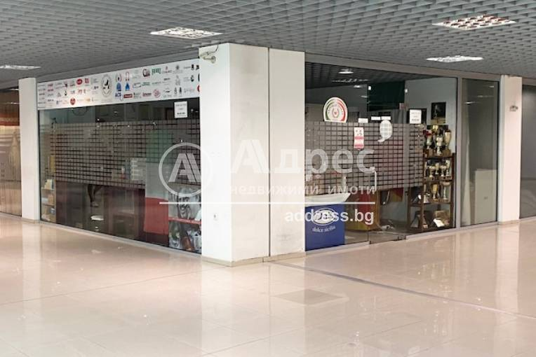 Магазин, Пловдив, Център, 316228, Снимка 1