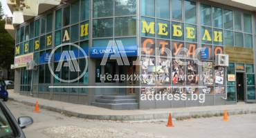 Магазин, Добрич, Център, 340228, Снимка 1