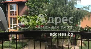 Тристаен апартамент, Рогачево, 341228, Снимка 1