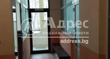 Офис, Велико Търново, Колю Фичето, 414228, Снимка 1