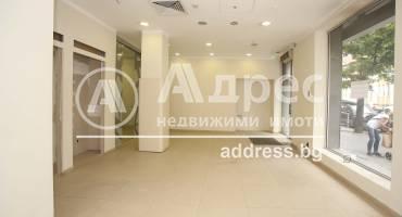 Офис, София, Център, 453230, Снимка 5