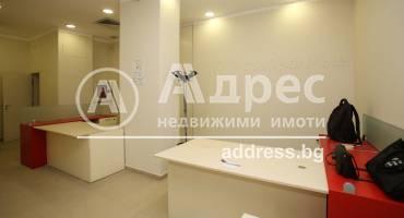 Офис, София, Център, 453230, Снимка 8