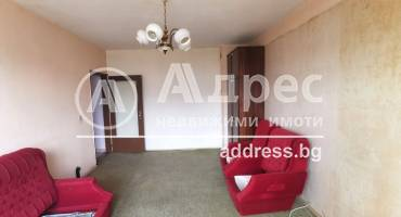 Двустаен апартамент, Ямбол, Георги Бенковски, 525230, Снимка 1