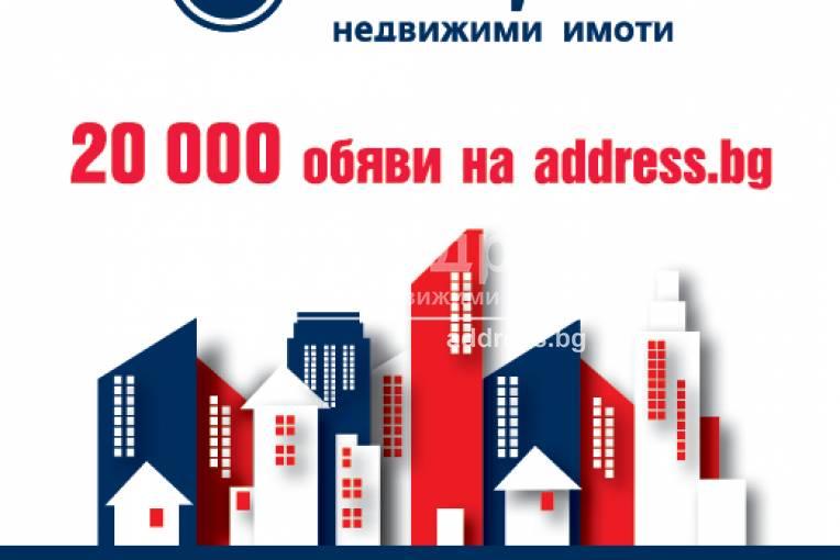 Двустаен апартамент, Лясковец, Града, 460231, Снимка 1