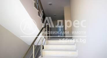 Двустаен апартамент, София, Драгалевци, 335232, Снимка 2