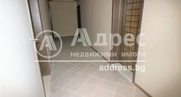 Двустаен апартамент, София, Драгалевци, 335232, Снимка 3