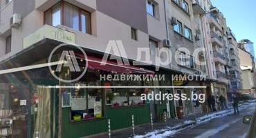 Офис, София, Център, 487237, Снимка 1
