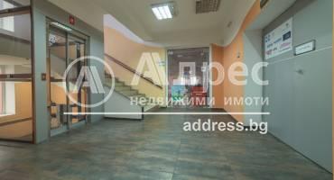 Офис, Пловдив, Център, 489237, Снимка 3