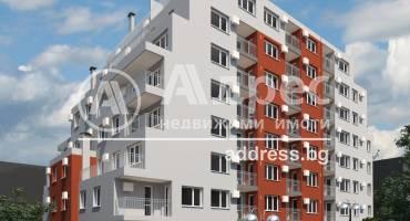 Тристаен апартамент, Стара Загора, Железник- изток, 521238, Снимка 1