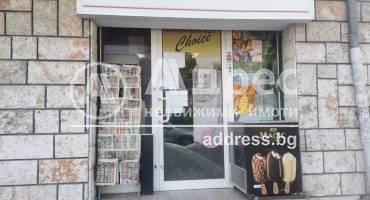 Магазин, Бургас, Братя Миладинови, 525238, Снимка 1