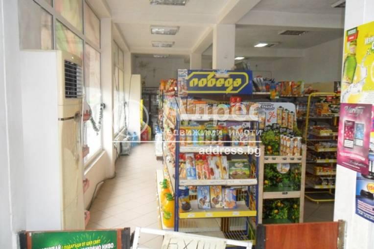 Офис Сграда/Търговски център, Ямбол, 203239, Снимка 3