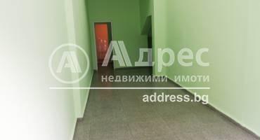 Офис, Хасково, Център, 456239, Снимка 1