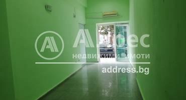 Офис, Хасково, Център, 456239, Снимка 5