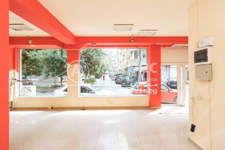 Магазин, Варна, Лятно кино Тракия, 478239, Снимка 2