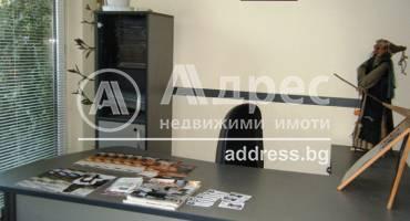 Офис, Благоевград, Център, 260242, Снимка 2