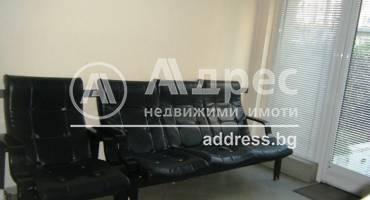 Офис, Благоевград, Център, 260242, Снимка 3