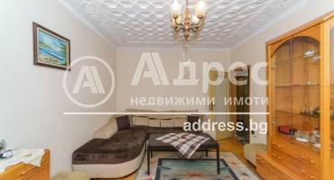 Тристаен апартамент, Пловдив, Кючук Париж, 522242