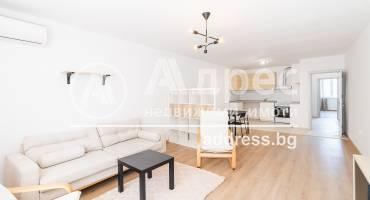 Тристаен апартамент, Варна, Гранд Мол Варна, 523243, Снимка 1