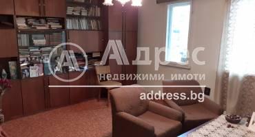 Етаж от къща, Ямбол, Център, 499244, Снимка 1