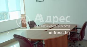 Офис, София, Стрелбище, 252246, Снимка 4