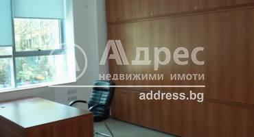 Офис, София, Стрелбище, 252246, Снимка 6