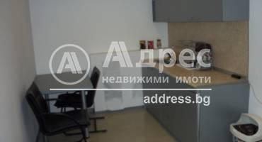 Офис, София, Стрелбище, 252246, Снимка 7