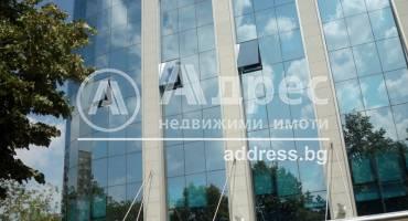 Офис, София, Стрелбище, 252246, Снимка 9