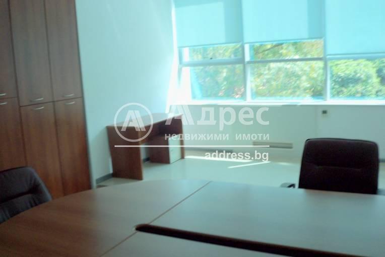 Офис, София, Стрелбище, 252246, Снимка 5